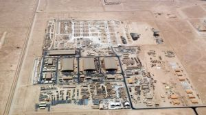Al Udeid Air Base (file photo)