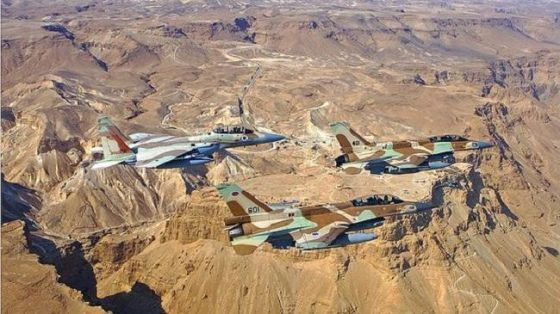 Israeli warplanes (two F-16s and one F-15) flying in formation (file photo)