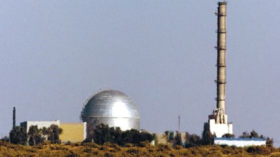 Israeli regime's Dimona nuclear facility in the Negev Desert