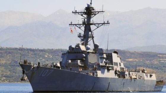 The guided-missile destroyer USS Gravely (DDG 107)
